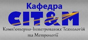 Логотип КІТіМ